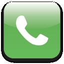 เบอร์โทรศัพท์เจ้าหน้าที่ภายใน สบอ. 14 (ตาก)